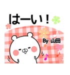 (40個入)山田の元気な敬語入り名前スタンプ(個別スタンプ:25)