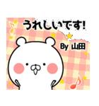 (40個入)山田の元気な敬語入り名前スタンプ(個別スタンプ:26)