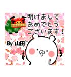 (40個入)山田の元気な敬語入り名前スタンプ(個別スタンプ:39)