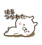 ☆はる☆さんのお名前スタンプ(個別スタンプ:06)