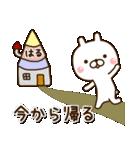 ☆はる☆さんのお名前スタンプ(個別スタンプ:07)