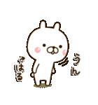 ☆はる☆さんのお名前スタンプ(個別スタンプ:11)