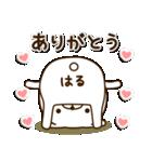☆はる☆さんのお名前スタンプ(個別スタンプ:13)