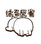 ☆はる☆さんのお名前スタンプ(個別スタンプ:21)