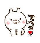☆はる☆さんのお名前スタンプ(個別スタンプ:28)