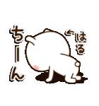☆はる☆さんのお名前スタンプ(個別スタンプ:31)