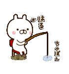 ☆はる☆さんのお名前スタンプ(個別スタンプ:37)