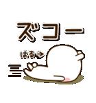 ☆はる☆さんのお名前スタンプ(個別スタンプ:40)