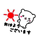 くま ときどき うさぎ3 敬語Ver.(個別スタンプ:01)