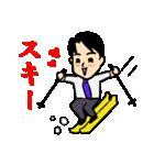 恋するサラリーマン2 暴走編(個別スタンプ:1)
