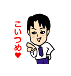 恋するサラリーマン2 暴走編(個別スタンプ:2)