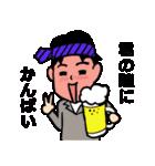 恋するサラリーマン2 暴走編(個別スタンプ:3)