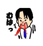 恋するサラリーマン2 暴走編(個別スタンプ:6)