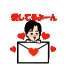 恋するサラリーマン2 暴走編(個別スタンプ:7)