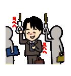 恋するサラリーマン2 暴走編(個別スタンプ:8)
