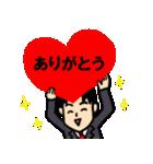 恋するサラリーマン2 暴走編(個別スタンプ:9)