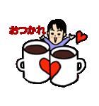 恋するサラリーマン2 暴走編(個別スタンプ:10)