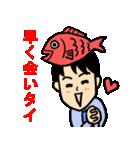 恋するサラリーマン2 暴走編(個別スタンプ:14)