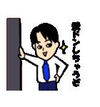 恋するサラリーマン2 暴走編(個別スタンプ:16)