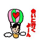 恋するサラリーマン2 暴走編(個別スタンプ:17)