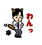 恋するサラリーマン2 暴走編(個別スタンプ:18)