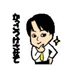 恋するサラリーマン2 暴走編(個別スタンプ:19)