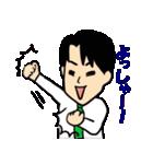 恋するサラリーマン2 暴走編(個別スタンプ:20)