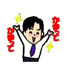 恋するサラリーマン2 暴走編(個別スタンプ:21)