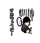 恋するサラリーマン2 暴走編(個別スタンプ:22)