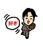 恋するサラリーマン2 暴走編(個別スタンプ:25)
