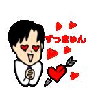 恋するサラリーマン2 暴走編(個別スタンプ:26)