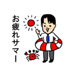 恋するサラリーマン2 暴走編(個別スタンプ:27)
