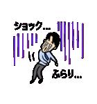 恋するサラリーマン2 暴走編(個別スタンプ:28)