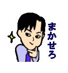 恋するサラリーマン2 暴走編(個別スタンプ:29)