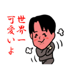 恋するサラリーマン2 暴走編(個別スタンプ:30)