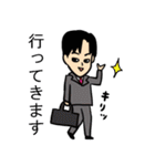恋するサラリーマン2 暴走編(個別スタンプ:31)