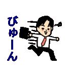 恋するサラリーマン2 暴走編(個別スタンプ:32)
