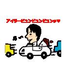 恋するサラリーマン2 暴走編(個別スタンプ:33)