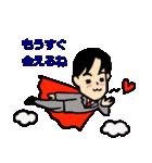 恋するサラリーマン2 暴走編(個別スタンプ:34)