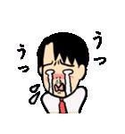 恋するサラリーマン2 暴走編(個別スタンプ:35)