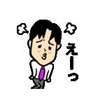 恋するサラリーマン2 暴走編(個別スタンプ:36)