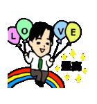 恋するサラリーマン2 暴走編(個別スタンプ:37)