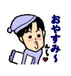 恋するサラリーマン2 暴走編(個別スタンプ:39)