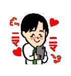 恋するサラリーマン2 暴走編(個別スタンプ:40)