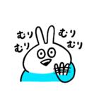 ウザいウザギのスタンプ(個別スタンプ:01)