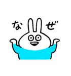ウザいウザギのスタンプ(個別スタンプ:02)