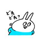 ウザいウザギのスタンプ(個別スタンプ:03)