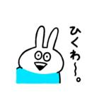 ウザいウザギのスタンプ(個別スタンプ:07)