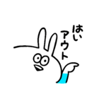 ウザいウザギのスタンプ(個別スタンプ:09)
