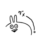 ウザいウザギのスタンプ(個別スタンプ:10)